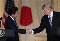 【日米首脳会談】共同記者会見(3)完 安倍晋三首相「TPPが両国にとって最善」 トラン…