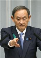 【日米首脳会談】菅義偉官房長官「極めて有意義だった」