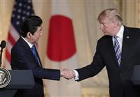【日米首脳会談】新たな貿易協議の開始で合意