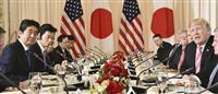 【日米首脳会談】歴史動くか…日本も正念場 米朝首脳会談を前に傍観者ではいられない