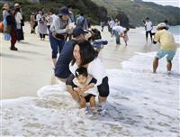 奄美大島で無病息災祈り海開き
