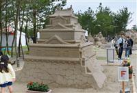 熊本地震の教訓、風化させない 鹿児島「砂の祭典」に熊本城