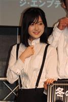 元NMB48の須藤凛々花さんが結婚発表