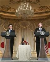 【主張】日米首脳会談 ミサイル放棄も譲れない 同盟の絆生かす備えと発信を