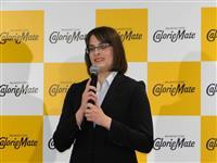 将棋界初の外国人女流棋士を企業がサポート ダジャレが結んだ縁