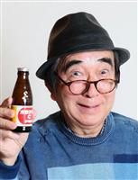 【話の肖像画】喜劇役者・大村崑(5)最期は「赤い霊柩車」に乗って
