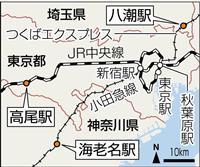 【経済インサイド】首都圏人気マンションのキーワードはズバリ「始発」「都心へのアクセス」