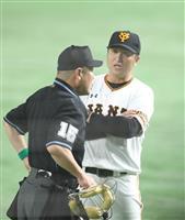 【プロ野球通信】リクエスト制度の適用第1号は巨人 試合時間の遅延が懸念材料