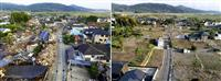 災害に強い町づくりを 熊本・益城の区画整理事業進む