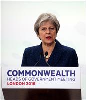【英EU離脱】英国がEU離脱見据え連邦諸国と関係強化 旧植民地諸国など53カ国の首脳会…