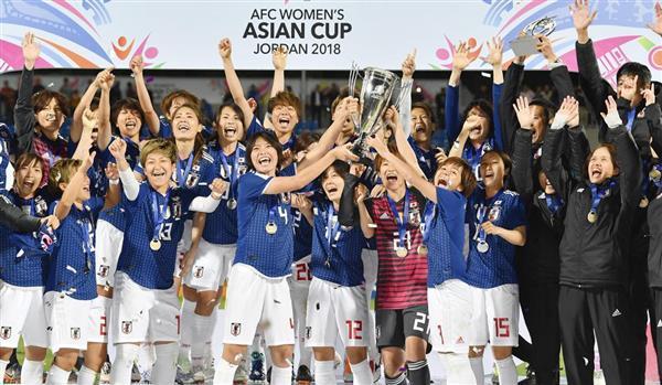 なでしこ】アジア杯2連覇でW杯へ...