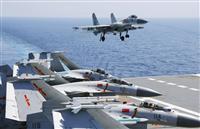 中国空母など7隻、沖縄-宮古間を通過