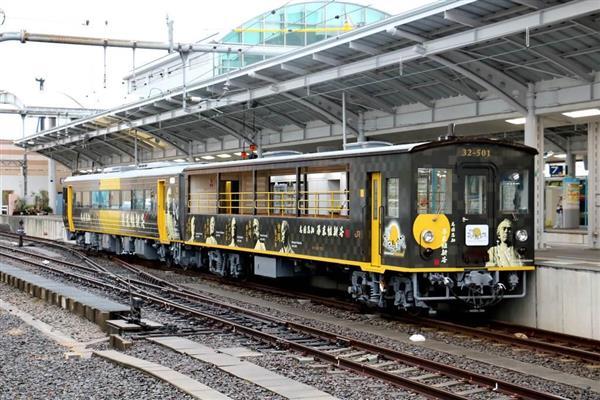 トロッコ 列車