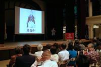 「海軍の活躍を忘れるな」 井上和彦氏、長崎・佐世保で講演会