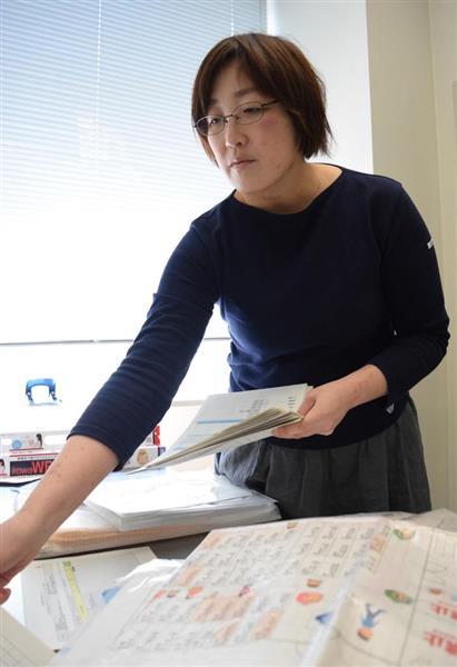 災害派遣医療チーム(DMAT)事務局に勤務する千島佳也子さん。DMAT研修の準備を進める=10日、東京都立川市