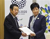 飲食店業界「一律な規制は廃業を生む」 東京都の受動喫煙防止条例骨子案を批判 小池知事に…