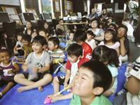 【東日本大震災】映画が照らす被災者の心 無料上映会、今も続く 住民交流の契機、感情はき…