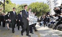 【東日本大震災】大川小訴訟 2審も宮城県、石巻市側に賠償命令