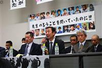 大川小訴訟、控訴審も市と県に賠償命令 震災前の過失認める