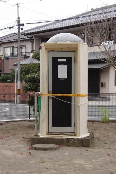 女が出産した遺棄現場近くの公園の公衆トイレ。事件発覚から4日後、規制テープが張られ、「使用禁止」となっていた=6日、前橋市(住谷早紀撮影)