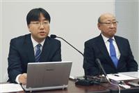 任天堂社長に46歳・古川常務昇格 経営の若返り図る