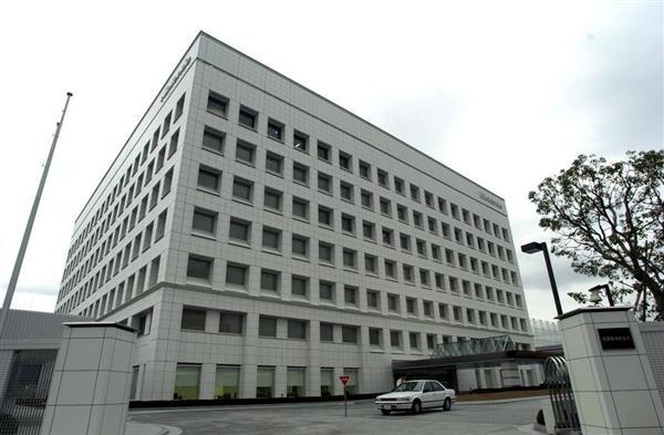 任天堂の本社=京都市