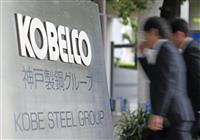 神鋼、不動産子会社売却 740億円で株式75%