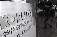 神戸製鋼所 3年ぶりの黒字転換 30年3月期連結決算