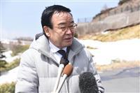 【話の肖像画】群馬県草津町長・黒岩信忠(5)噴火の現実、決して忘れない
