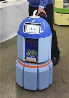 医療介護の巡回ロボ開発、自走し人検知 豊橋技科大