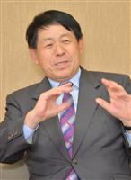 【春の褒章】紫綬褒章 囲碁棋士、小林光一さん「今になって、碁は面白い」