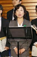 【財務次官セクハラ問題】セクハラ防止へ法整備検討 野田聖子氏「完全解決する」