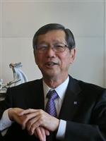 【リーダーの素顔】社長時代にリーマン・ショック、東日本大震災に直面も「人には絶対手を付…