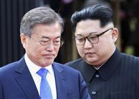 板門店宣言に署名後、共同発表に臨む韓国の文在寅大統領(左)と北朝鮮の金正恩朝鮮労働党委員長=27日、板門店の韓国側施設「平和の家」(韓国共同写真記者団・共同)