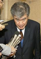 辞任を表明し、頭を下げる財務省の福田淳一事務次官=18日午後、東京・霞が関