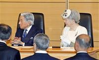 【譲位まで1年】陛下、恒例ご公務最後まで全う 皇后さまと二人三脚、復興・慰霊の旅