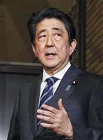 「南北首脳会談は北東アジアの平和と安定に向けた歴史的な一歩」  日米首脳会談後、安倍首…