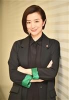 【TVクリップ】「未解決の女 警視庁文書捜査官」鈴木京香