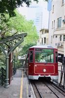 【江藤詩文の世界鉄道旅】香港の観光列車ピーク・トラム(3)運行開始から130周年 5代…