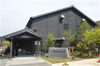 焼酎ファン拡大に一役 鹿児島の浜田酒造「伝兵衛蔵」改装オープン