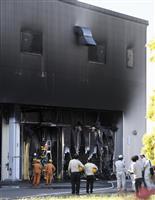 トヨタ紡織工場で火災 職員避難、けが人なし