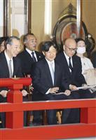 【譲位まで1年】琵琶・和歌…皇太子さま、文化継承にご意欲