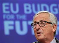 【英EU離脱】EU中期予算168兆円 英離脱後の21~27年原案
