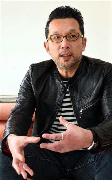 相場英雄さんの新連載「KID」8日スタート 監視社会を ...