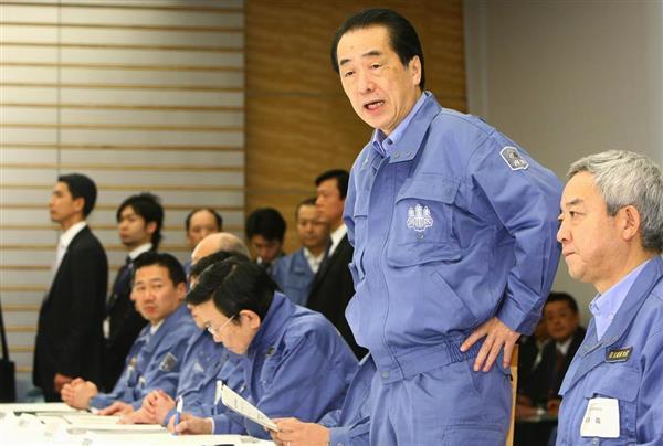 直人 総理 大臣 菅