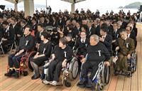 水俣病犠牲者を追悼 公式確認から62年、認定申請なお2000人