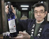 世界遺産候補地・平戸の米を酒に 棚田維持へ一役