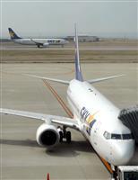 【ビジネスの裏側】韓国の背中は見えた 関西3空港一体アピール、目指すは世界30位以内
