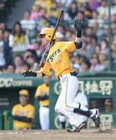 【プロ野球】阪神4-DeNA2/超満員の甲子園で阪神上本が4打点「たまにはいいかな」 …