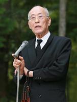 航空・鉄道事故調の発足に尽力 信楽高原鉄道事故遺族の吉崎俊三さんが死去